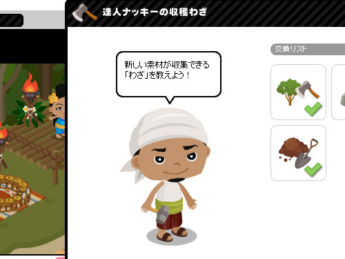 2012.7.25blog10.jpg
