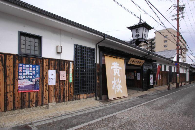 黄桜_004カッパカントリー.jpg