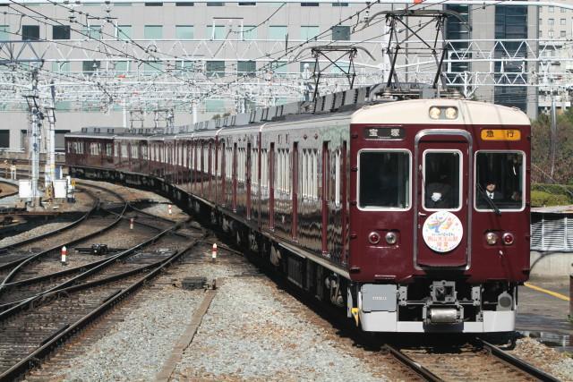 5861 マルーン色 &阪急梅田