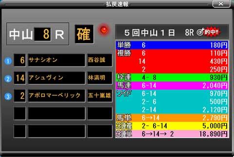 イルミネーションJS2.jpg