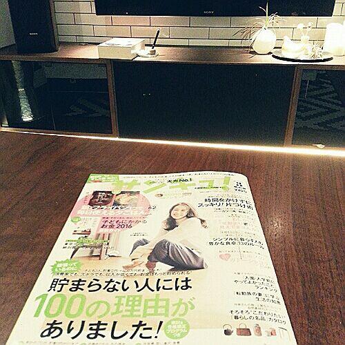 rblog-20160204150143-00.jpg
