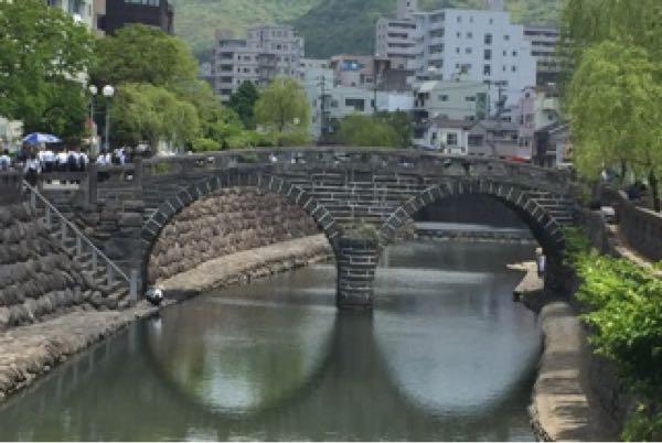 長崎 眼鏡橋 めがね橋 メガネ橋