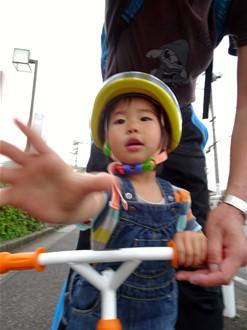 自転車ごー2