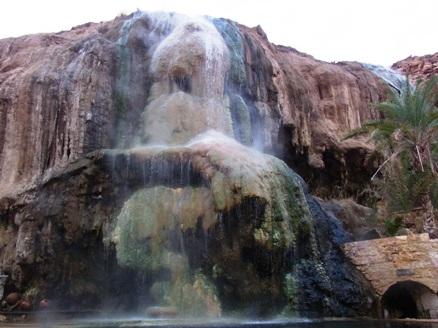 ハママトマインの温泉