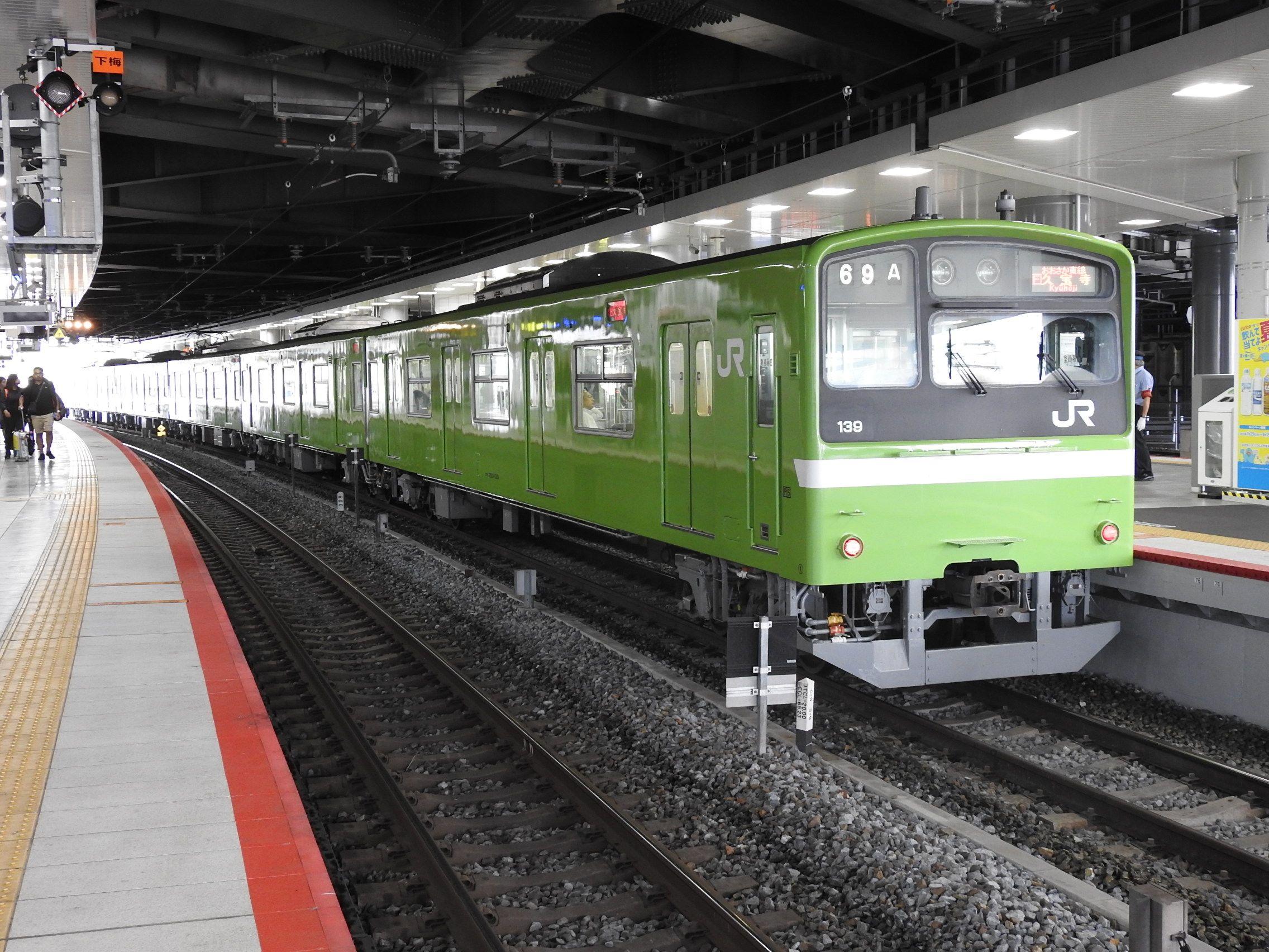 床下グレーの201系   新なかさんの鉄道のんびり村 - 楽天ブログ