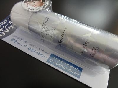 ファシオ 透明バリア UVスプレー