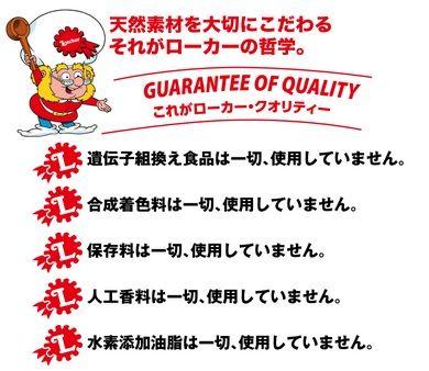 コストコ レポ ブログ ローカーグランパスティッチェリア 1538円 ローカー Loaker セレクション