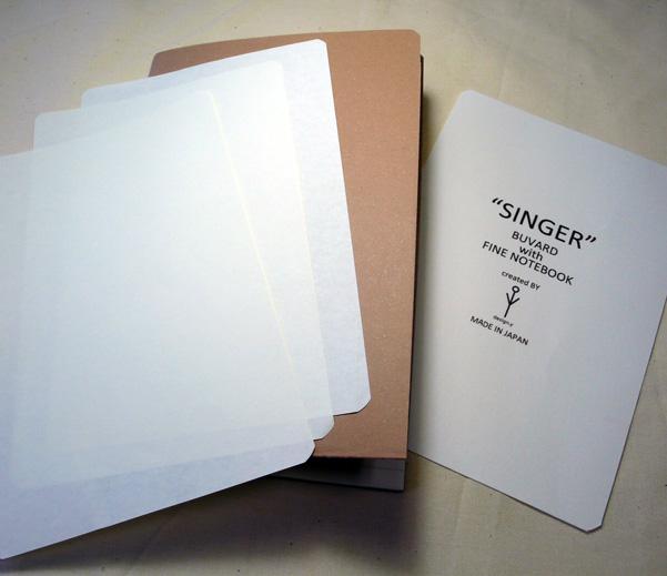 singer5.jpg