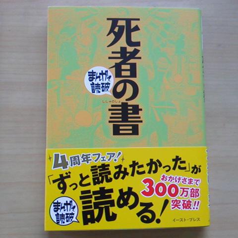 2012031910020000.jpg