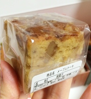 3 メープルケーキ.JPG