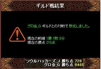 RedStone 13.02.03[03].jpg