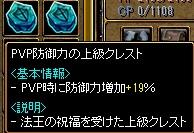 20160531クレ2.jpg
