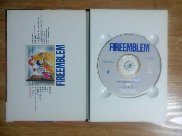 コミックCDコレクション ファイアーエムブレム 暗黒竜と光の剣2