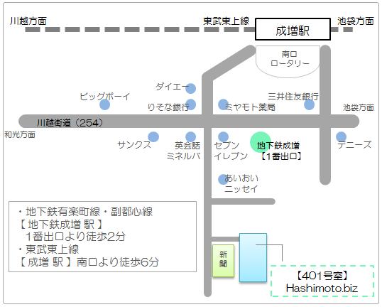 橋本ビズの地図