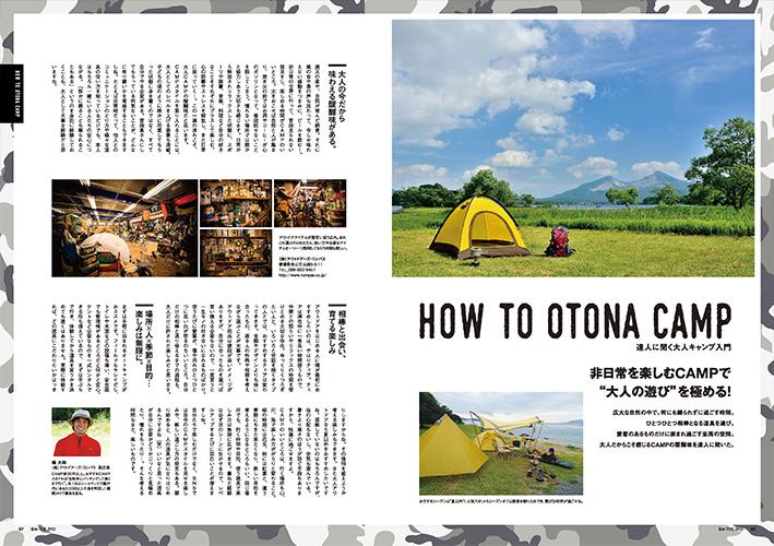 magazine_3rd_img03-1.jpg