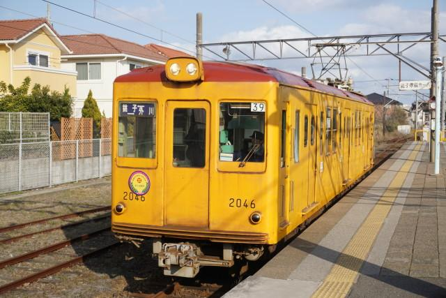 銚子電鉄デハ1001ありがとう さよなら3