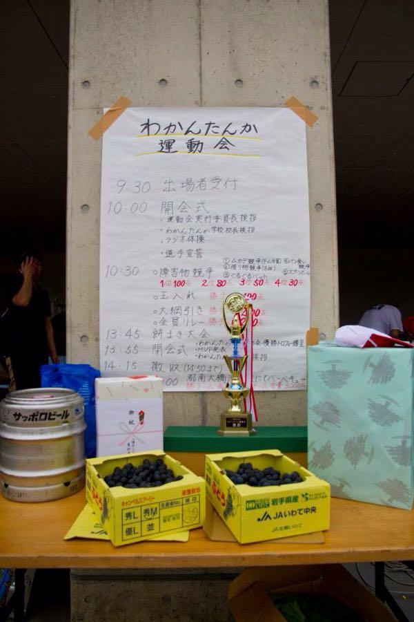 rblog-20150112074432-02.jpg
