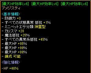 あめじ2.jpg