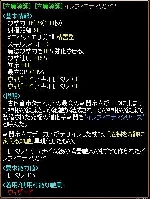 20130318002