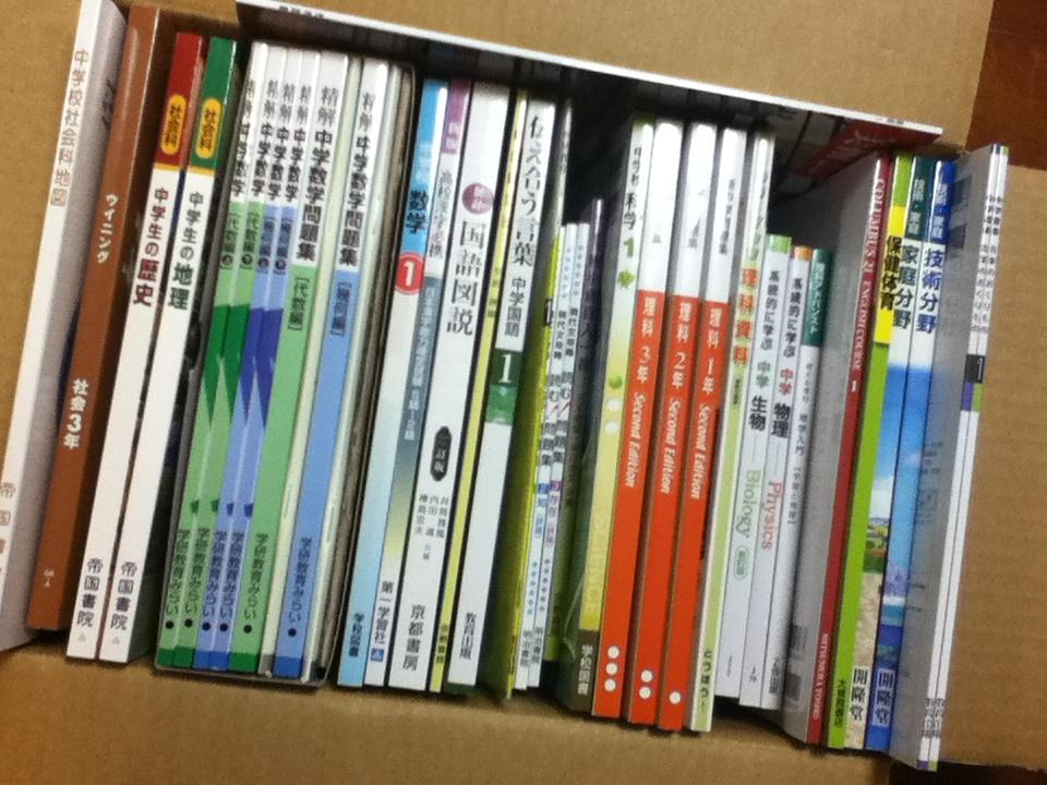 中学生 の 国語 の 教科書