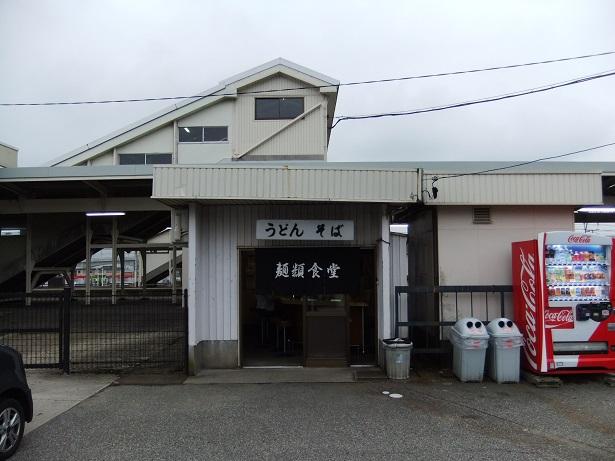 麺類食堂@石動駅4