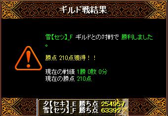 1015_鯖間5.png