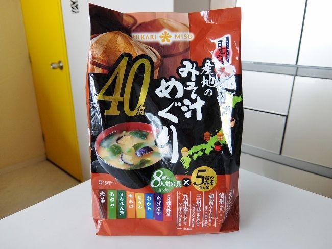 コストコ  ひかり味噌 産地のみそ汁めぐり フリーズドライ レトルト 円