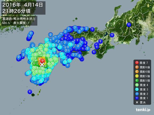 熊本地震余震2016年4月14日