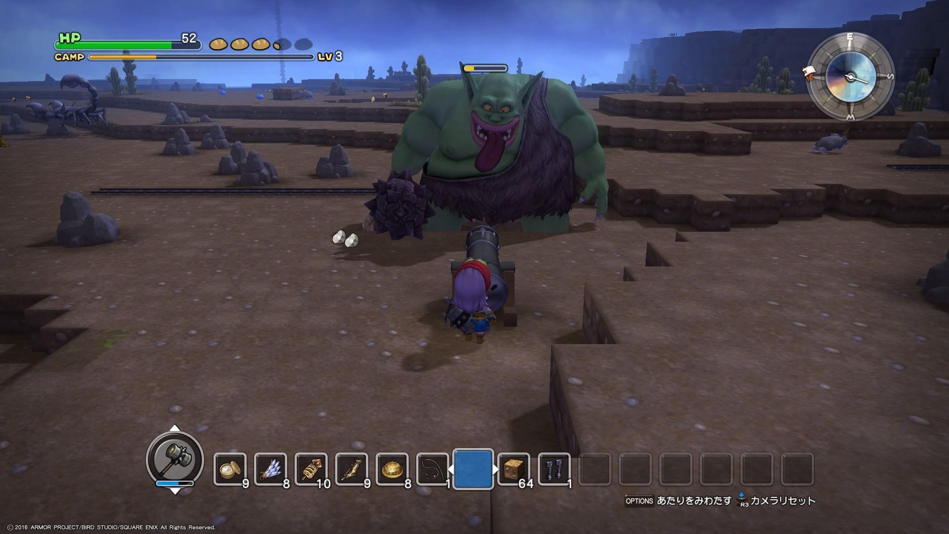 追加DLC   ドラゴンクエストビルダーズ2 ...