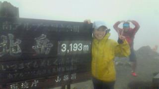北岳2.jpg