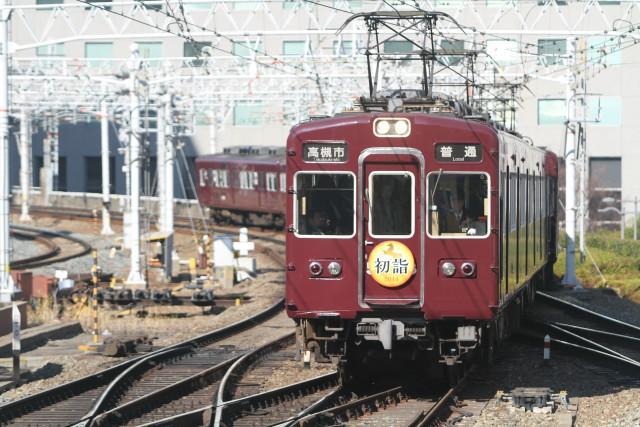 5861 マルーン色 &阪急梅田3
