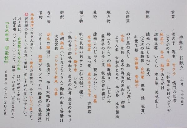 13名様 20名様+お子様5名様 22名様 お子様2名様 (600x412).jpg