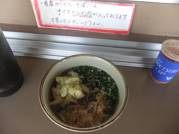 中央軒@JR鳥栖駅5・6番ホームのあすぱら天そば1
