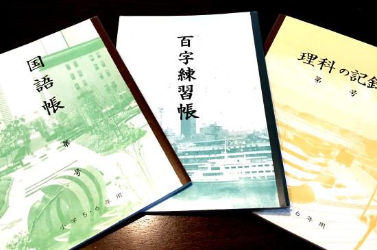 神戸あるある 神戸ノート