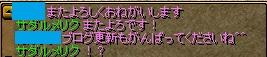 RedStone 14.05.05[02].jpg