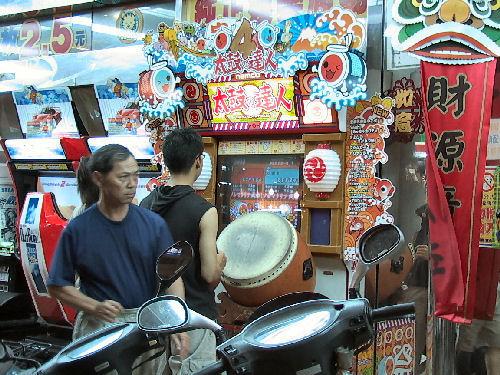 台湾の日本語14.jpg