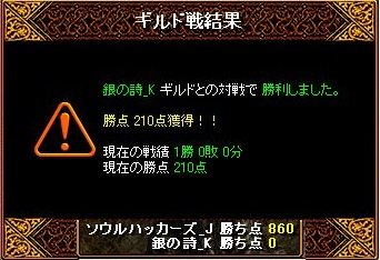 RedStone 13.02.10[02].jpg