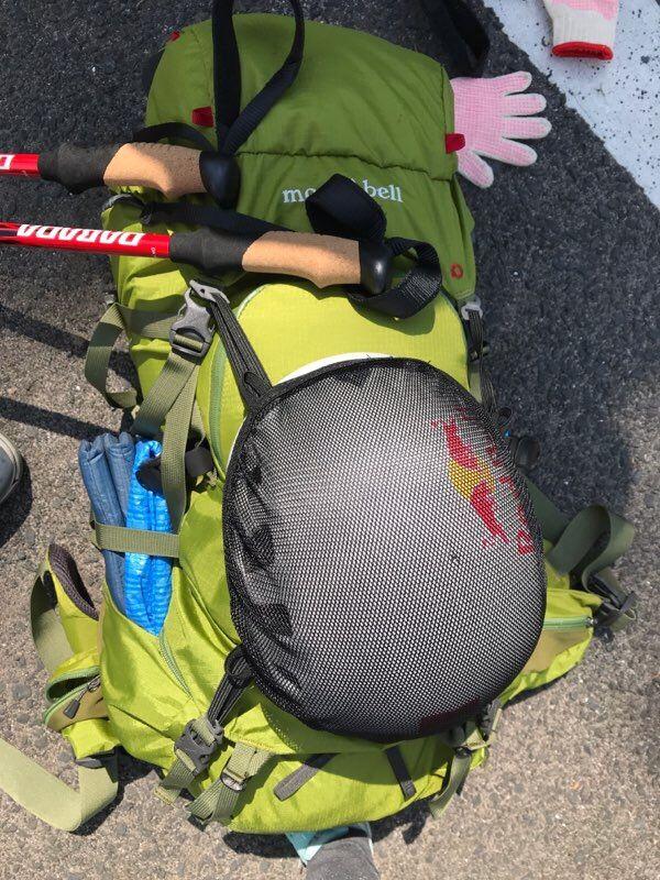 三瓶山 登山 西の原 トレッキングポール ヘルメットホルダー