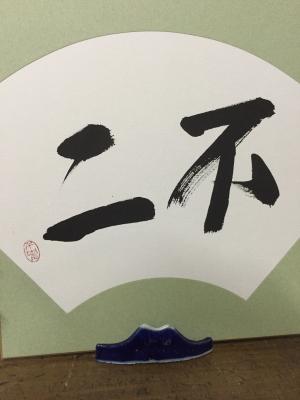 2016fuji.jpg