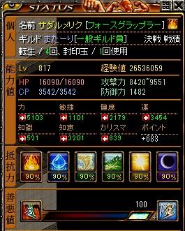 RedStone 14.05.08[00].jpg
