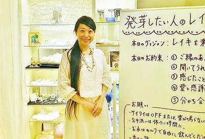 s-400レイキセミナーkotoha講師.jpg