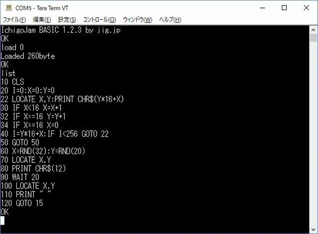 IchigoJam v.1.2.3 にアップデート完了