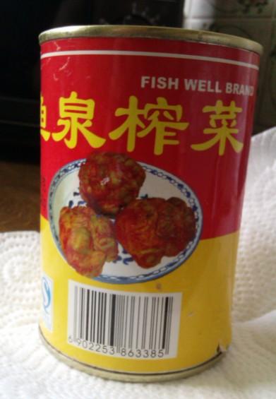 ザーサイ缶詰1.jpg