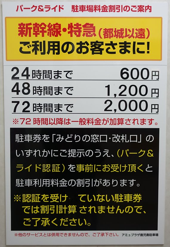DSC04385amyu.jpg