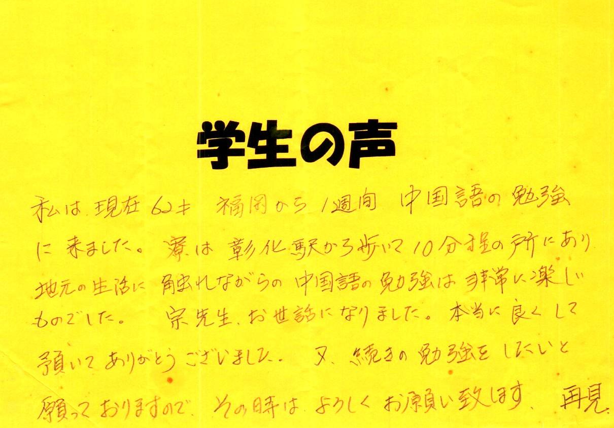 2014 (1).jpg
