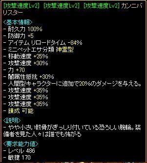 12.06.12カンニ.jpg
