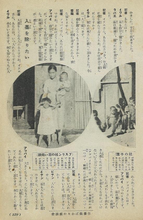 タロコのおとめ5.jpg