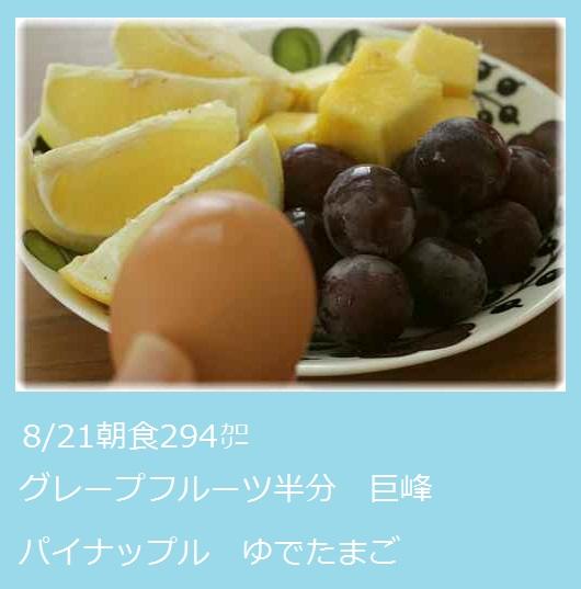 2015_0821_102409-IMG_4869.JPG