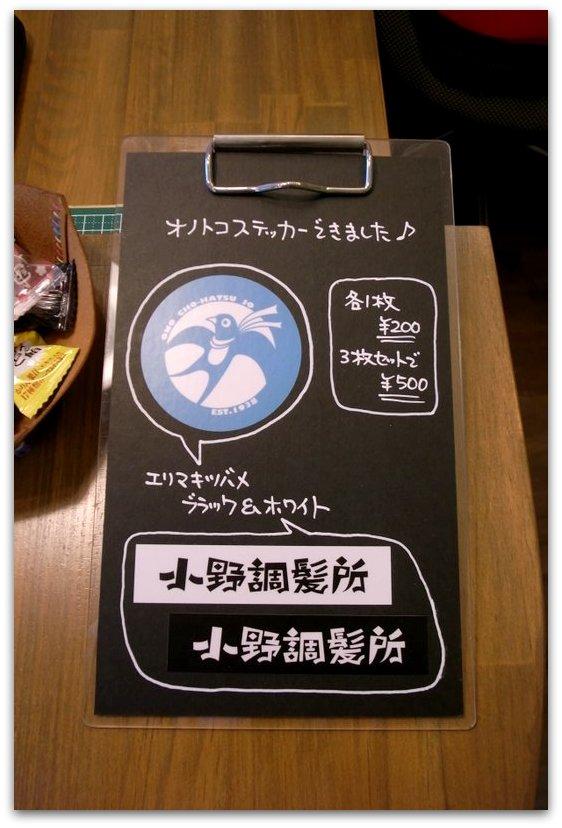 1-R0010462.JPG