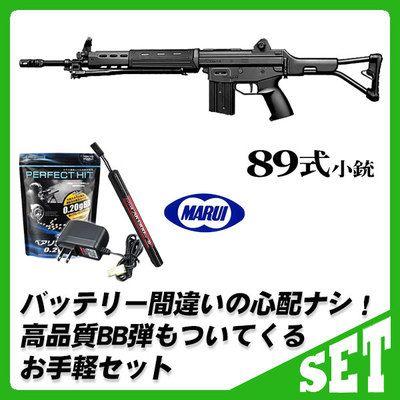 東京マルイ89式小銃折曲式、電動USP入荷しました! | エアガン